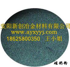 厂家低价直销硅钙粉