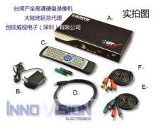 創欣威視總代理HDMI高清硬盤錄像機
