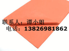 庫存現貨橙色拷貝紙 特規一噸以上可訂做