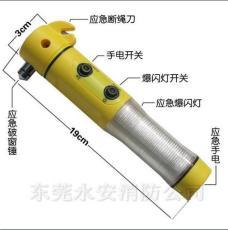 汽车消防锤多用途安全锤