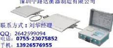 郑州流动检测地磅-河南超限称重仪