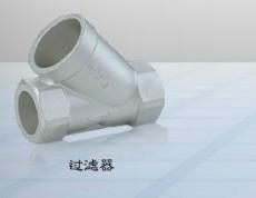不锈钢精密铸造被大量的硅溶胶精密铸造浇注
