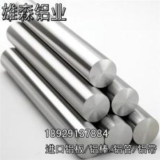 6061-t651鋁棒2024合金圓鋁棒3003方鋁棒