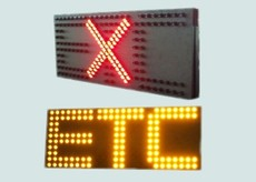ETC信號牌 車道指示燈 ETC價格