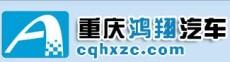 重庆租车公司哪家最好-爱车需要美容养护