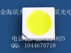石岩灯珠厂LED5050灯珠 晶元芯SMD5050贴片