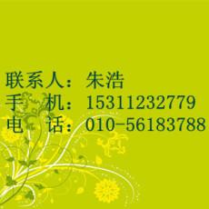 木工作業分包企業資質 北京園林綠化資質