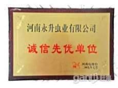 养殖土元轻轻松松赚大钱 中国土元养殖网