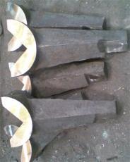 中山铸钢厂