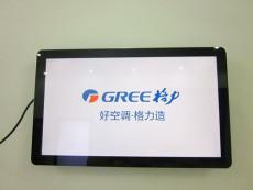 廣州金眾進駐貴州廣告機 拼接電視墻市場