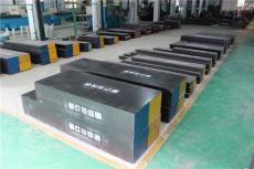重庆模具钢专业厂家 重庆昊巨特殊钢最好