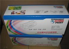 蘇州打印機硒鼓 墨盒 粉盒 色帶 碳粉 維修