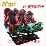 5D座椅 5D設備 4D影院 動感座椅