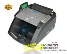廣州點鈔機維修/維融HK-5800點鈔機出售