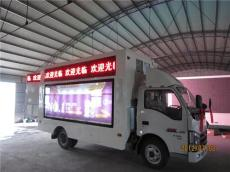 河南宣傳車廠家