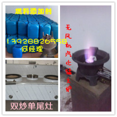 碳氢油 碳氢油助燃剂 广州助燃剂价格