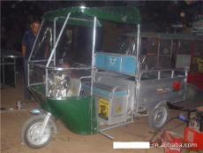 電動三輪車棚