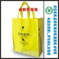 专业提供光电博览会环保袋