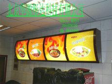 供应灯箱-展柜-广告牌-标识牌 宣传栏