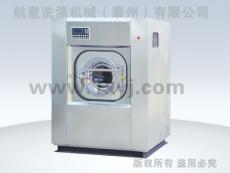 洗脫一體機 洗滌機械設備廠