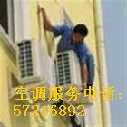 北京欢乐谷空调加氟维修