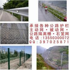 公路局铁路局边坡柔性防护网指定供货厂家