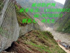 新疆柔性主動防護網/烏魯木齊被動防護網