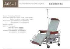 助邦A05-1 多功能護理床