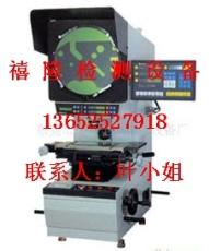 JT12A-B 300MM數字測量投影儀