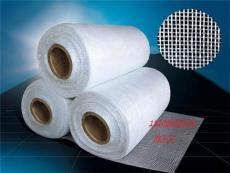 批发供应0.4中碱玻璃纤维布