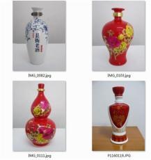 景德鎮陶瓷酒瓶定做生產-定制瓷器酒壇供應
