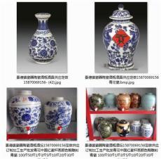 景德镇陶瓷酒坛定做-瓷器酒瓶定制批发-私人