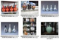 景德镇陶瓷酒瓶定做供应-瓷器酒坛私人定制-