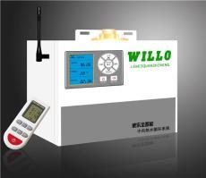 威樂熱水循環系統 威樂循環水價格生產廠家