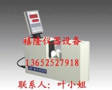 LMD-D10 /D30 /D80電線電纜激光測徑儀
