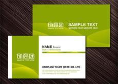 上海名片印刷 名片设计制作 彩色名片印刷厂