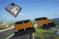 便携式轴重超限检测仪中路达集团价格讲实惠