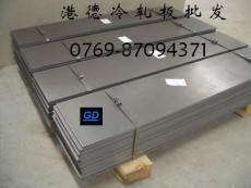 东莞酸洗板厂家 SAPH370酸洗板价格