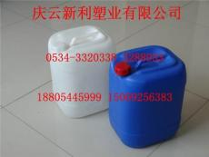 25升塑料桶照片25公斤塑料桶廠家