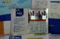 洁霸食品行业专用二氧化氯消毒剂