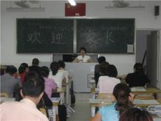 深圳白板 深圳移動黑板 師生專用黑板