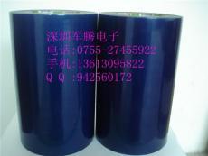翻轉膜-擴晶藍膜-翻晶膜-芯片擴晶膜