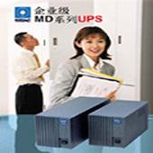 淄博四通UPS MD在線互助系列