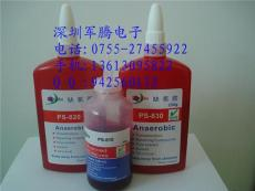 供应台湾万联红胶-PS 厌氧胶