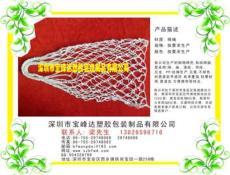 棉繩有結網袋 棉繩有結網袋價格