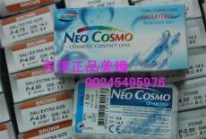 盒裝NEO微光/NEO巧克力二代/NEO美瞳批發
