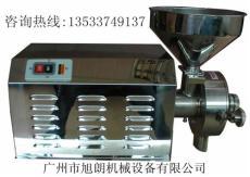五谷磨房專用粉碎機 五谷雜糧磨粉機