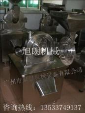 茶葉粉碎機 白糖粉碎機 樹脂粉碎機