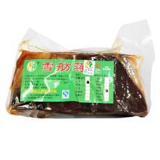 金華火腿-雪舫蔣火腿簡裝上方500g