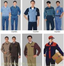 东莞茶山企石排桥头订定做制服工作厂服工衣